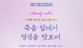 6월 추천도서 서평 이벤트