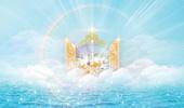 성경읽기대회 성경읽기표